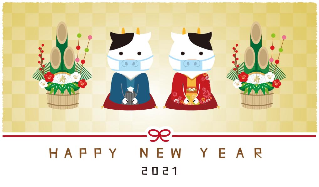【謹賀新年】株式会社翔陽の気になるトコロ